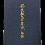 100nenshi01
