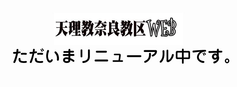 oshirase2017.11.13